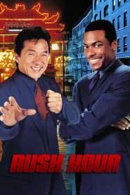คู่ใหญ่ฟัดเต็มสปีด Rush Hour (1998)