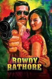เรียกข้าว่าราธอร์ Rowdy Rathore (2012)