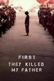 เมื่อพ่อของฉันถูกฆ่า First They Killed My Father (2017)