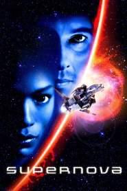 ฝ่ามฤตยูนอกพิภพ Supernova (2000)