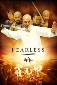 จอมคนผงาดโลก Fearless (2006)