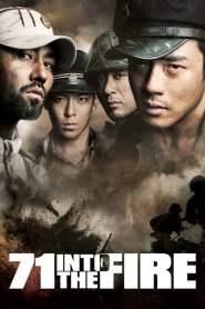 สมรภูมิไฟล้างแผ่นดิน 71: Into the Fire (2010)