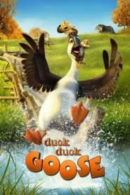 ดั๊ก ดั๊ก กู๊ส Duck Duck Goose (2018)
