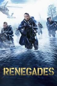 เรเนเกดส์ ทีมยุทธการล่าโคตรทองใต้สมุทร American Renegades (2017)