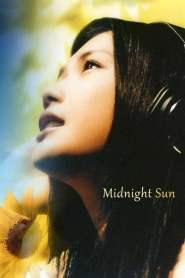 24 ชม.ขอรักเธอทุกวัน Midnight Sun (2006)