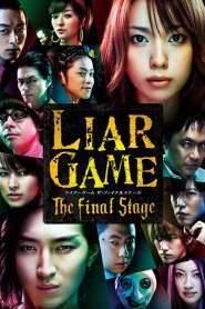 เกมส์คนลวง ด่านสุดท้ายของคันซากิ นาโอะ Liar Game: The Final Stage (2010)