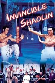 6 พญายมจอมโหด Invincible Shaolin (1978)