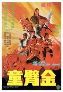 จอมโหดมนุษย์แขนทองคำ Kid with the Golden Arm (1979)