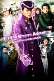 โจโจ้ โจ๋ซ่าส์ล่าข้ามศตวรรษ JoJo's Bizarre Adventure: Diamond Is Unbreakable – Chapter 1 (2017)
