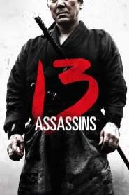 13 ดาบวีรบุรุษ 13 Assassins (2010)