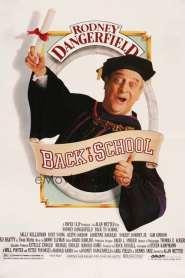 มหา'ลัยวัยกึ๊กส์ Back to School (1986)