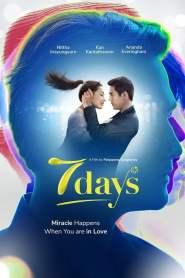 เรารักกัน จันทร์-อาทิตย์ 7 Days (2018)