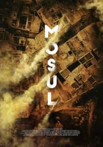 โมซูล Mosul (2019)