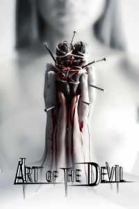 คนเล่นของ Art of the Devil (2004)