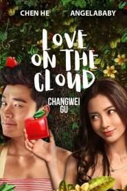 รสรักร้อยกลีบเมฆ Love On The Cloud (2014)