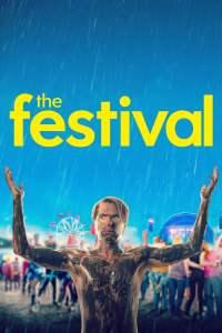 จี๊ดเป็นบ้า ขอซ่าให้ลืมเศร้า The Festival (2018)