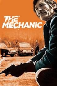 นักฆ่ามหาประลัย The Mechanic (1972)
