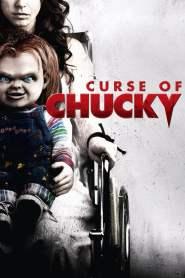คำสาปแค้นฝังหุ่น Curse of Chucky (2013)