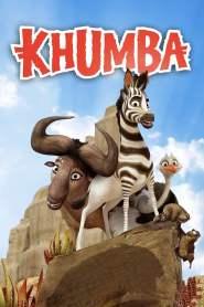 คุมบ้า ม้าลายแสบซ่าส์ ตะลุยป่าซาฟารี Khumba (2013)