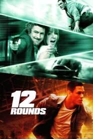 ฝ่าวิกฤติ 12 รอบระห่ำนรก 12 Rounds (2009)