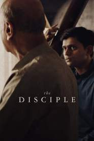 ศิษย์เอก The Disciple (2020)