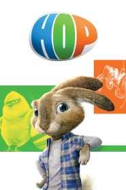 ฮอพ กระต่ายซูเปอร์จัมพ์ Hop (2011)