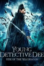 ตี๋เหรินเจี๋ย ผจญกับดักเทพมังกร Young Detective Dee: Rise of the Sea Dragon (2013)
