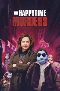 ตายหล่ะหว่า ใครฆ่ามัพเพทส์! The Happytime Murders (2018)