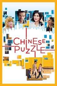 จิ๊กซอว์ต่อรักให้ลงล็อค Chinese Puzzle (2013)