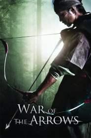 สงครามธนูพิฆาต War Of The Arrows (2011)