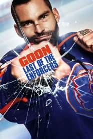 พี่เบิ้ม ขอลุกมาลุยต่อ Goon: Last of the Enforcers (2017)