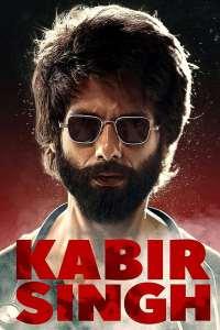 กาบีร์ ซิงห์ Kabir Singh (2019)