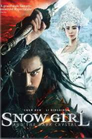 จงขุย ศึกเทพฤทธิ์พิชิตมาร Zhongkui: Snow Girl and the Dark Crystal (2015)