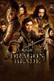 ดาบมังกรฟัด Dragon Blade (2015)