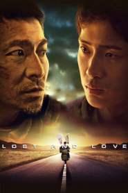 หัวใจพ่อน่ากราบ Lost and Love (2015)