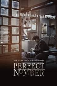 เพอร์เฟค นัมเบอร์ Perfect Number (2012)