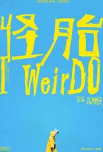 I WeirDO (2020)