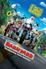 เหล่าตัวจุ้น วุ่นปาร์ตี้ Barnyard (2006)