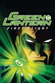 ปฐมบทแห่งกรีนแลนเทิร์น Green Lantern: First Flight (2009)