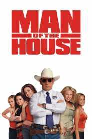 ยอดพิทักษ์พันธุ์เก๋ากับก๊วนสาววี๊ดบึ๊ม Man of the House (2005)