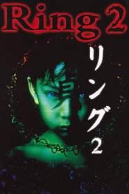ริง คำสาปมรณะ 2 Ringu 2 (1999)