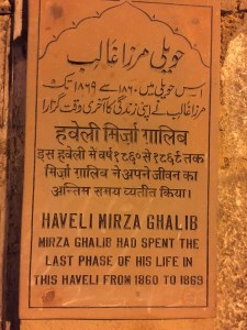 Placard at Mirza Ghalib's house, part of which is now a museum.