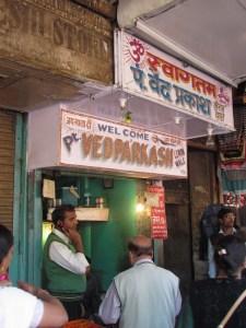 Ved Prakash nimbu pani wala
