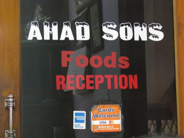 Ahad Sons