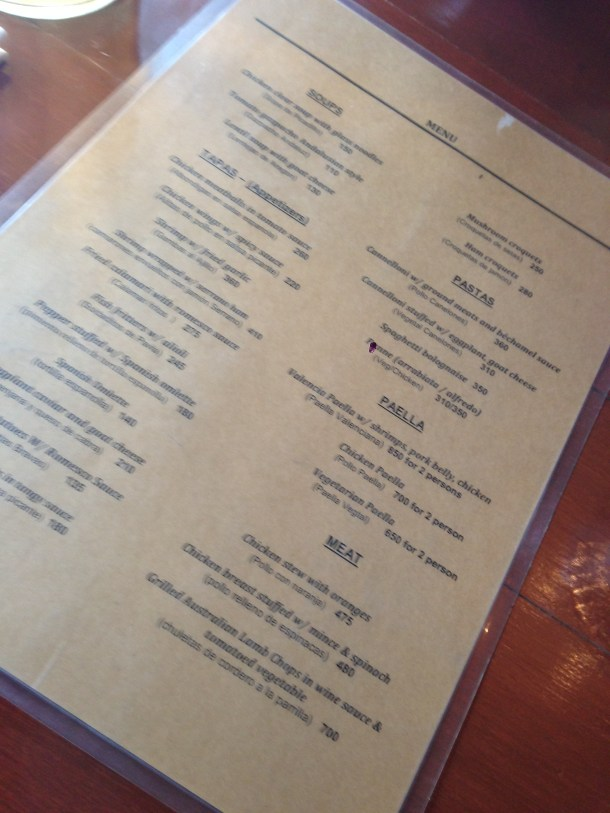the menu card