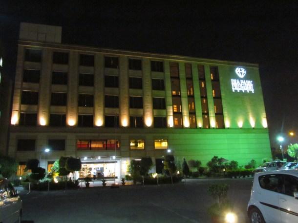 Dia Park Premier Hotel