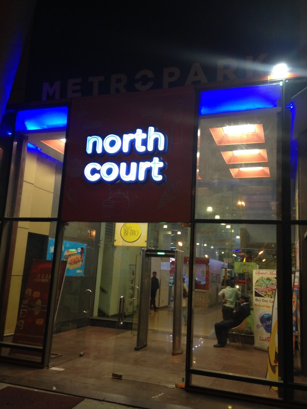 North court - the food court
