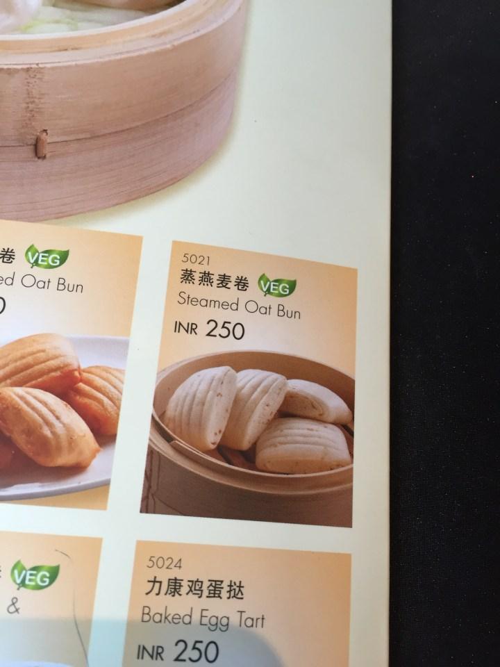 Steamed oat bun as per menu card