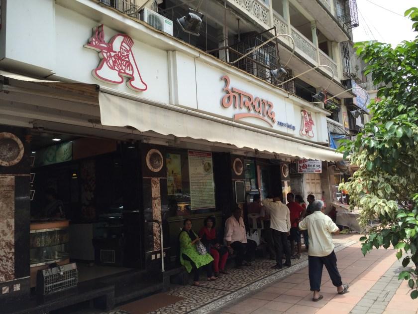 facade of aaswad