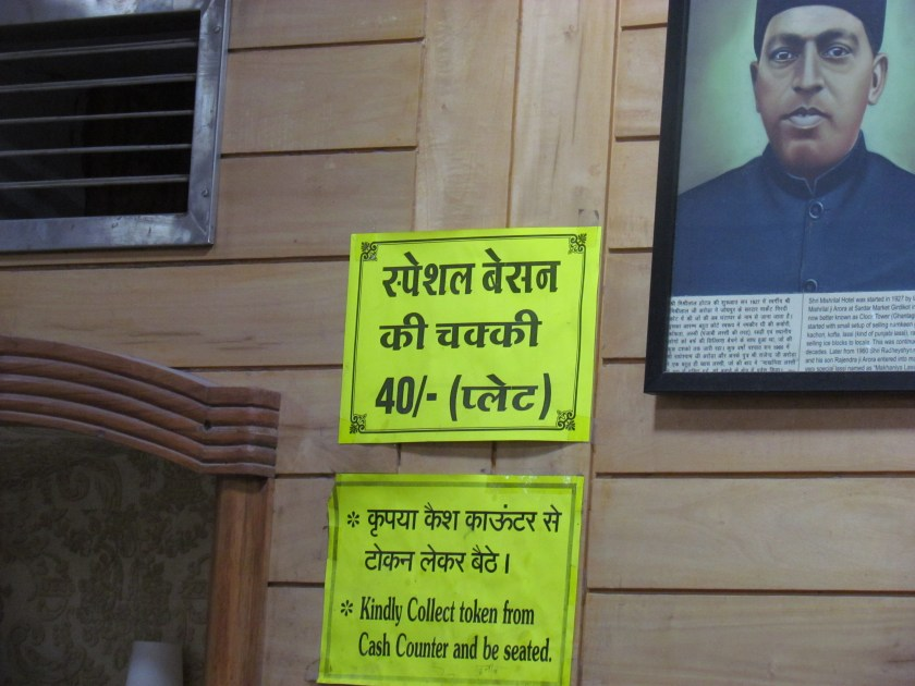 A display regarding besan ki chakki